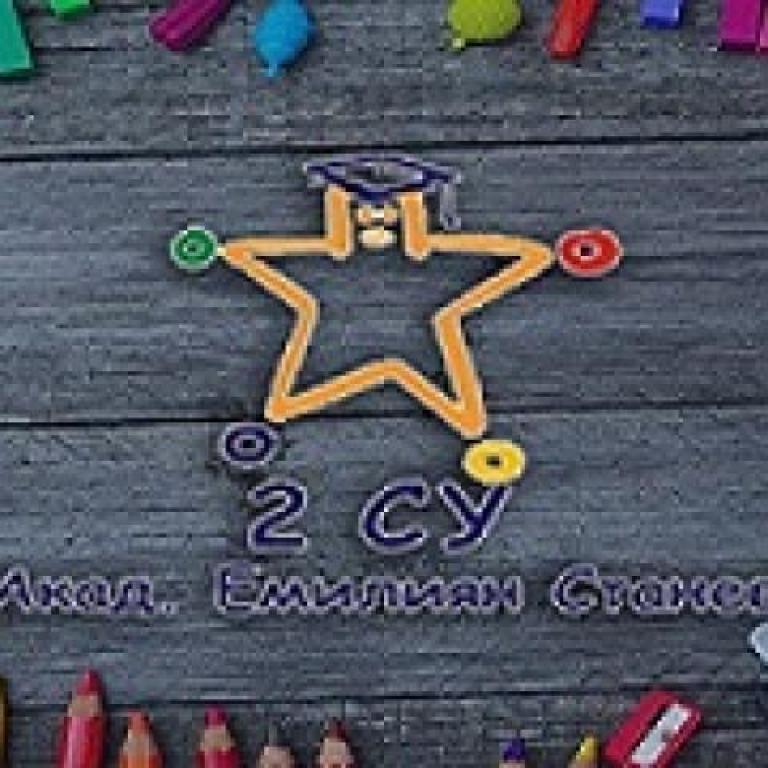 снимка за новина - НАЦИОНАЛНО ВЪНШНО ОЦЕНЯВАНЕ4. клас